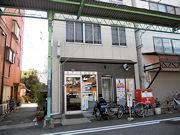 神戸二葉郵便局の画像1