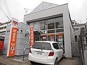 神戸宮丘郵便局の画像1