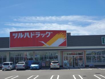 ツルハドラッグ 高知西店の画像1