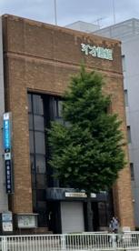 イオ信用組合今池支店の画像1