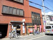 神戸久保郵便局の画像1