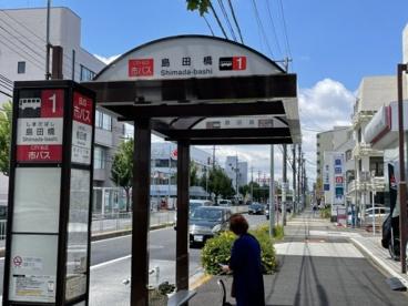 島田橋 バス停の画像1