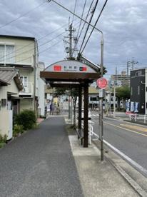 杉村町 バス停の画像1