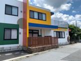 高柳幼稚園
