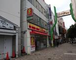 デイリーヤマザキ 市川駅前