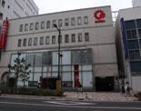千葉銀行 市川支店