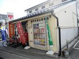神戸月見山郵便局