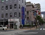 東京ベイ信金 市川支店