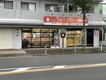 コインランドリー ホワイトピア名古屋南区豊田店の画像1