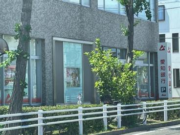 愛知銀行道徳支店の画像1