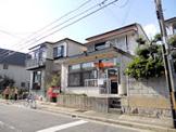 神戸南町郵便局