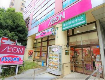 まいばすけっと 西台駅前店の画像1