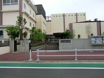 板橋区立志村第三中学校の画像1