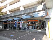 神戸大田郵便局の画像1