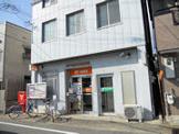 神戸西須磨郵便局