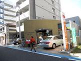 神戸衣掛郵便局