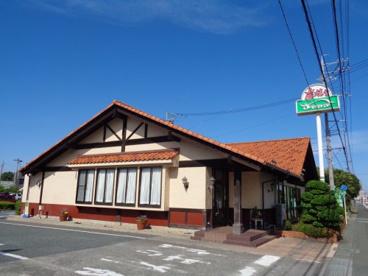 さわやか高塚店の画像1