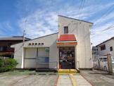 篠原郵便局