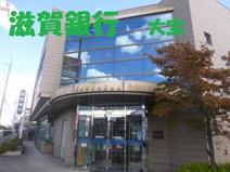 滋賀銀行 大宝支店
