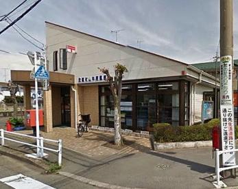 武蔵村山中原郵便局の画像1