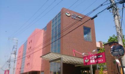山王台病院の画像1