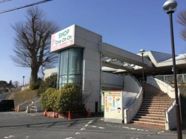 スーパータイヨー石岡店の画像1