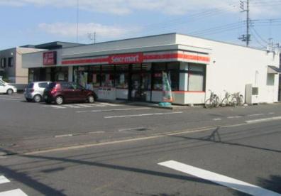 セイコーマート 南台店の画像1