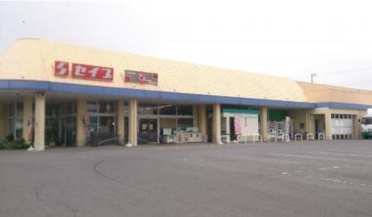 セイブ若松店の画像1