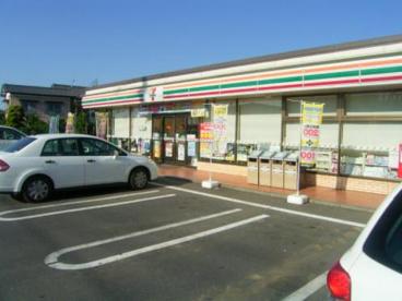 セブンイレブン 石岡貝地店の画像1
