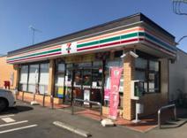 セブンイレブン 石岡鹿の子店