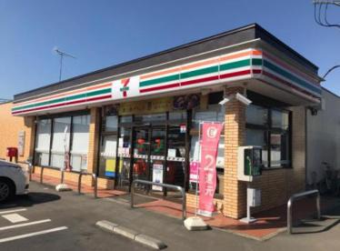 セブンイレブン 石岡鹿の子店の画像1