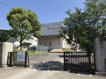 飯塚市立筑穂中学校の画像1