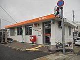 神戸東落合郵便局