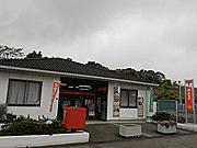 神戸西落合郵便局の画像1