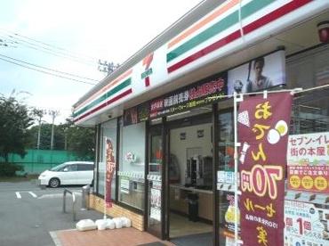 セブン-イレブン 前橋三俣3丁目店の画像1