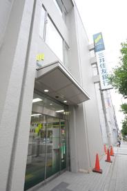 三井住友銀行 須磨支店の画像1
