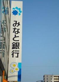 みなと銀行 長田支店の画像1