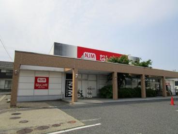 なんじゃ村寺尾店の画像1