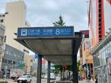 地下鉄 今池駅