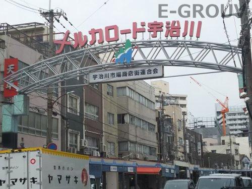 宇治川商店街の画像