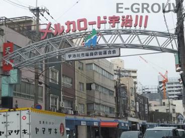 宇治川商店街の画像1