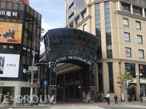元町商店街の画像