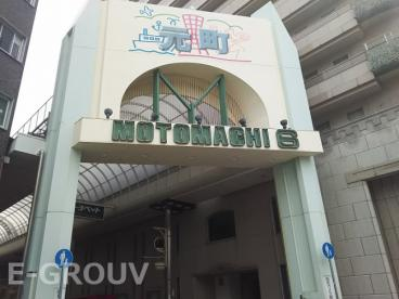元町商店街の画像2