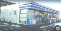 ローソン 前橋上大島町店