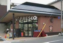 FRESCO(フレスコ) 御前店