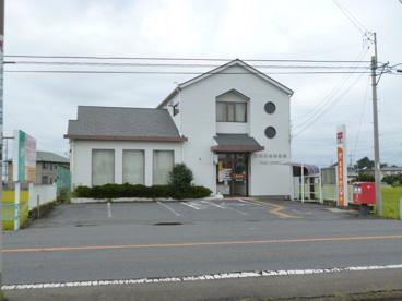 前橋佐鳥郵便局の画像1