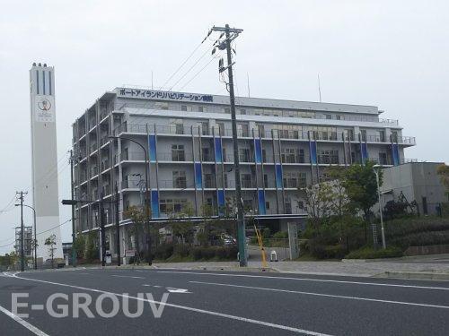ポートアイランドリハビリテーション病院の画像