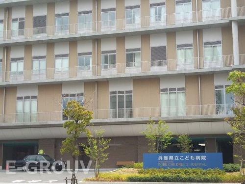 兵庫県立こども病院の画像