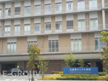 兵庫県立こども病院の画像1