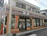 セブンイレブン 横浜戸部店